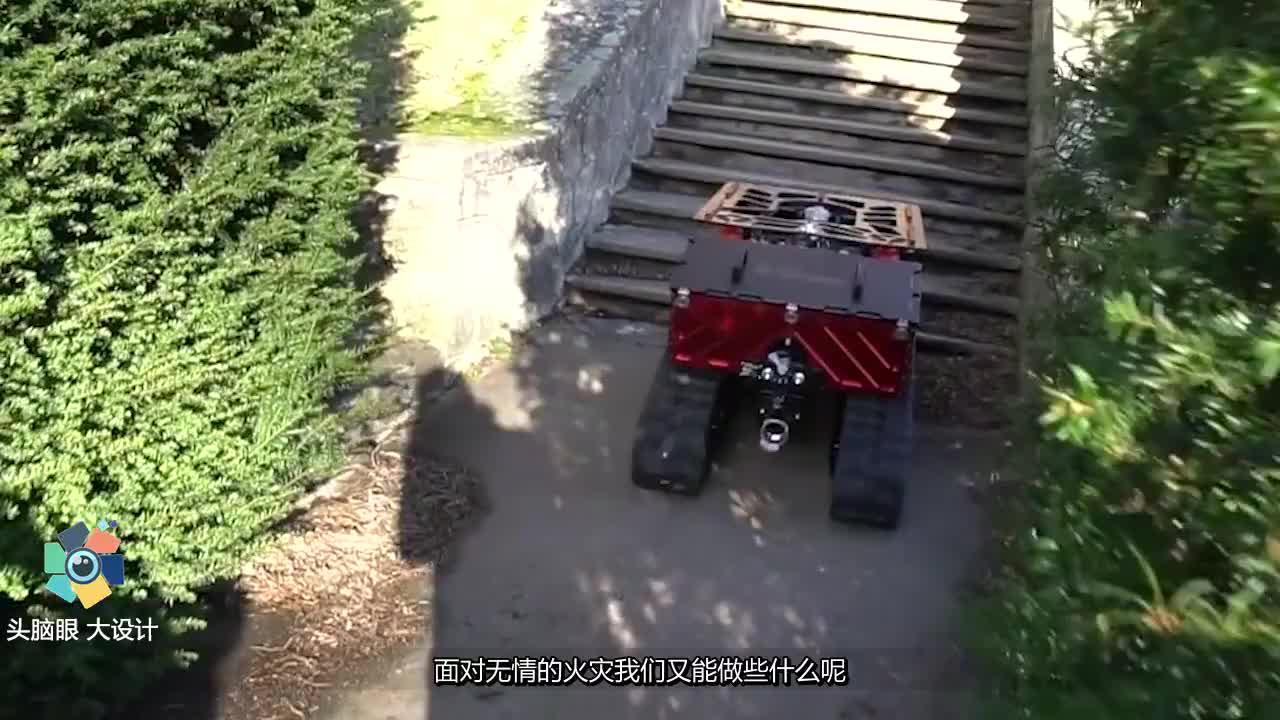 中国小伙发明首款灭火机器人获得25项国家专利惊艳世界