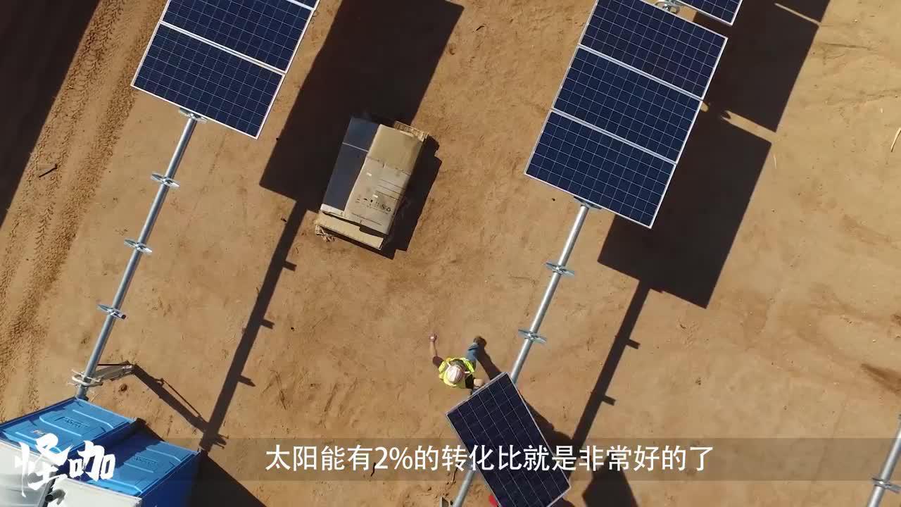 在国内最大沙漠建造发电站能供多少亿人用电计算得出很巧合