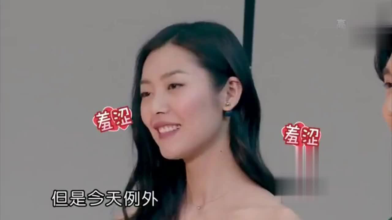 super junior成员神助攻,崔始源被骗,刘雯T台秀迷倒全员!