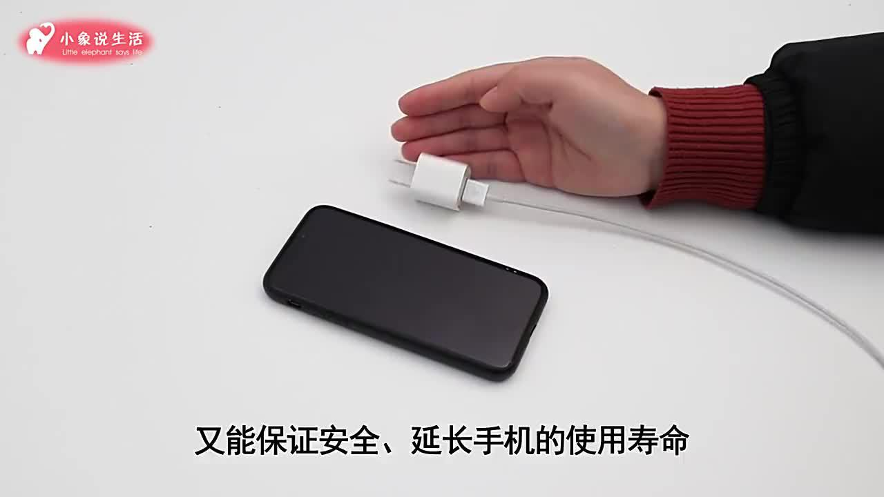手机耗电太快?跟电池没关系,只需关闭这个开关,一块电池用两天