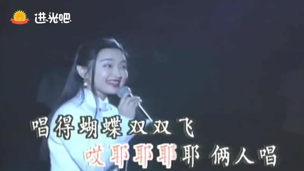 杨钰莹经典老歌《茶山情歌》回到纯真的年代,真美!
