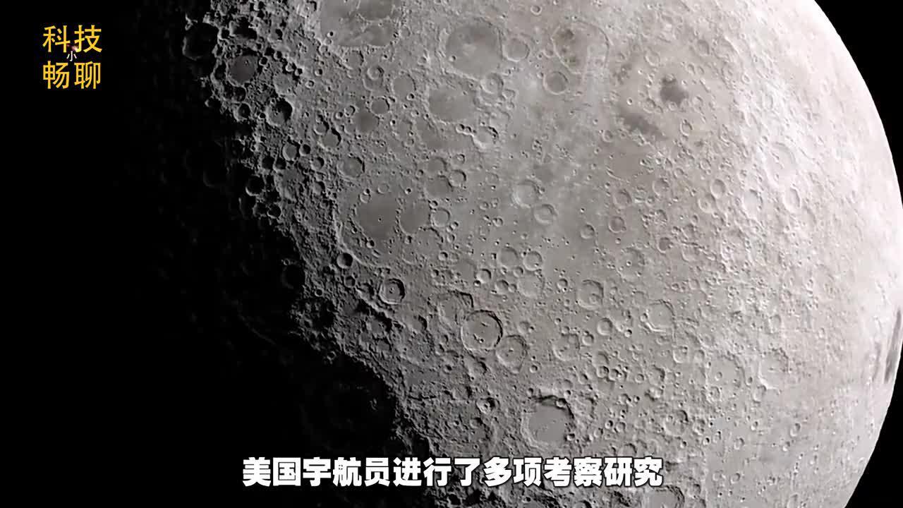月球背面究竟拍到了什么?能让美国突然放弃登月