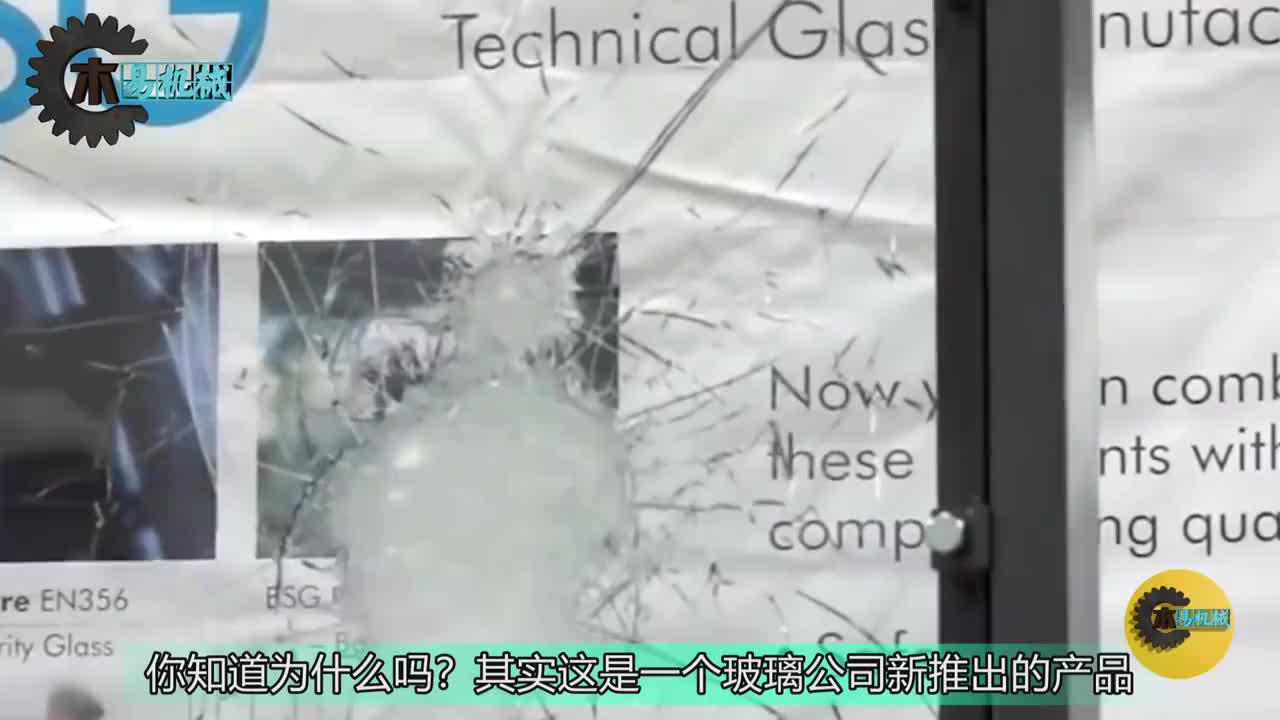 只要砸碎这块玻璃,免费送你2000万元,网友:有本事来中国试试