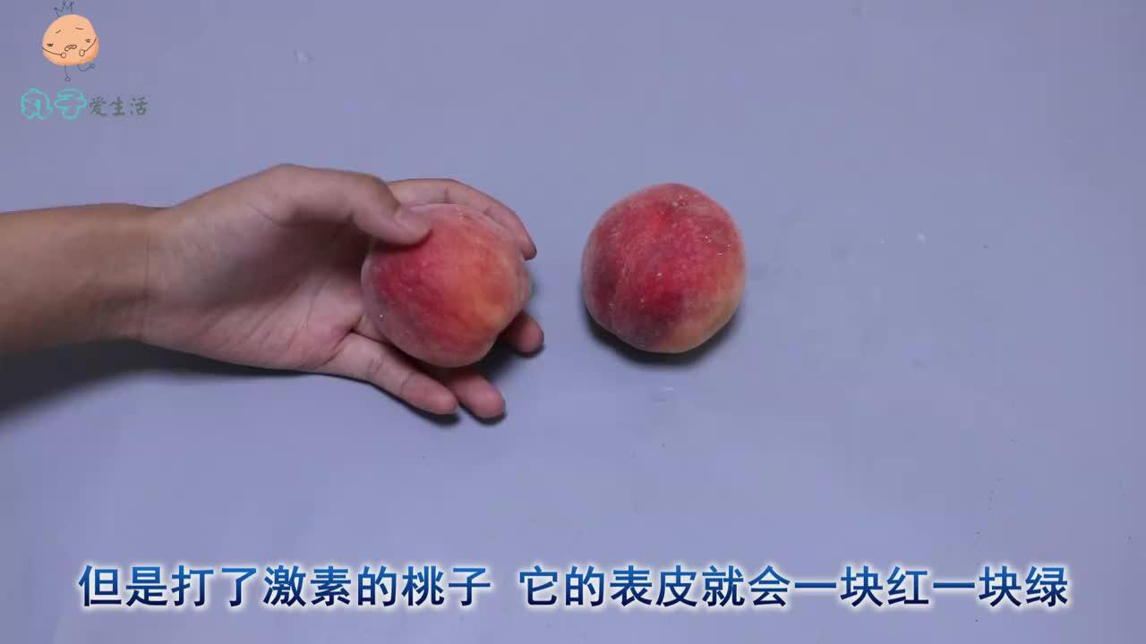 怕买到激素桃子?教你看3个地方,激素桃子轻松辨别,早学早好