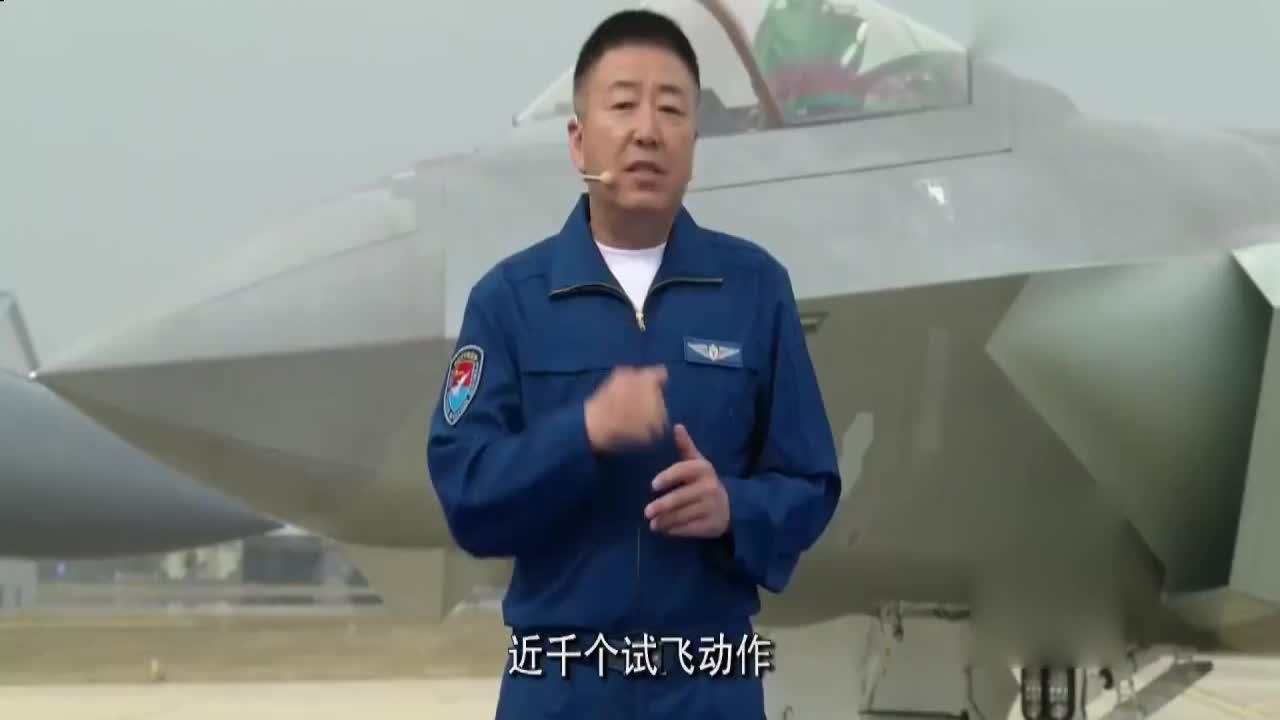 成功不是偶然,珠海航展背后是一年的付出,百次试验,千次试飞!