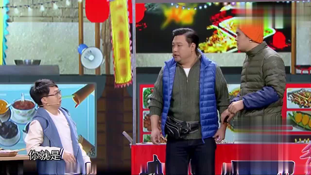 喜剧人:贾冰卖麻辣烫顾客来自麻省理工?一串鱼豆腐里有多少鱼
