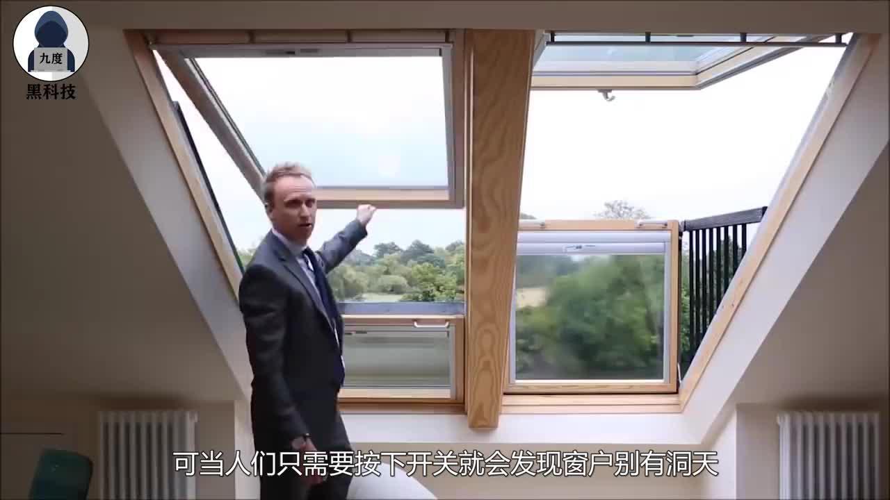 国外土豪家的3种隐形设施,不仔细看连门也找不到!