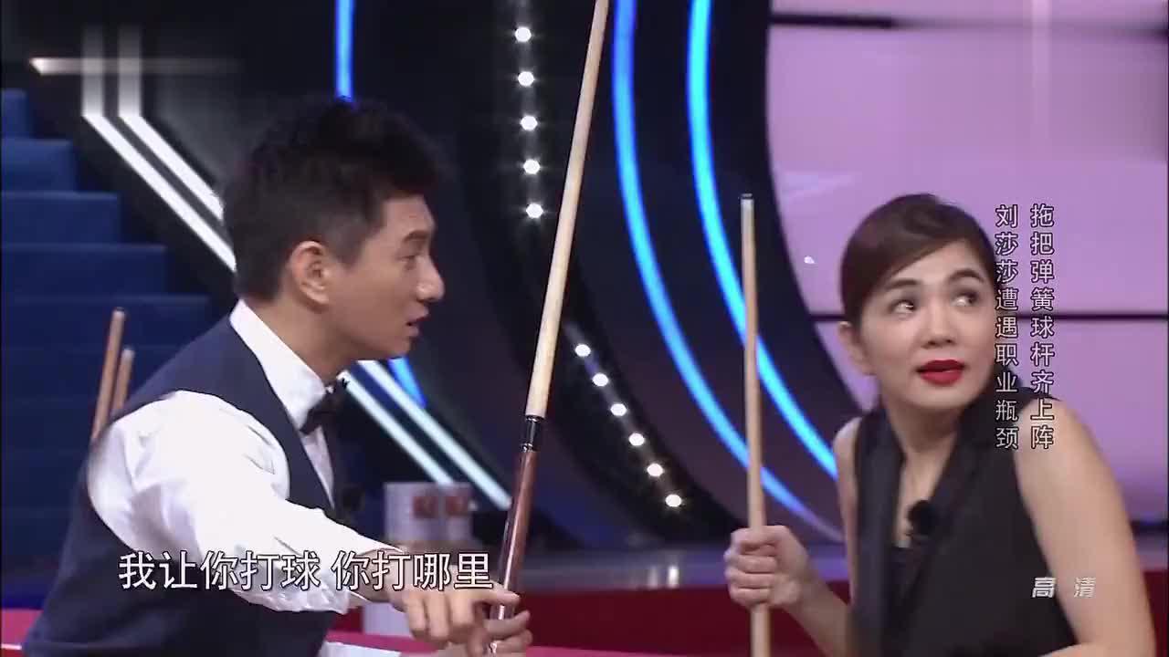 吴奇隆组队挑战九球天后潘晓婷 比赛过程中火星四溅