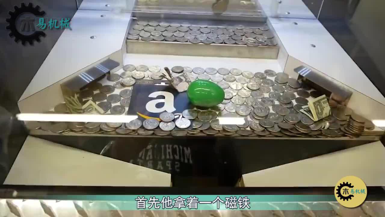 """老外用""""磁铁""""玩游戏机抓到一堆硬币,之前本钱都快挣回来了!"""