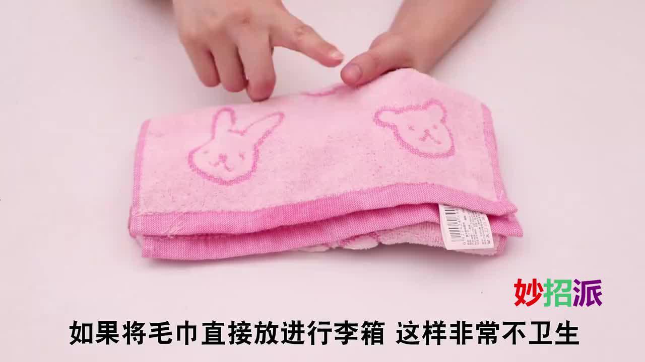 外出旅游时,一定要将毛巾装进塑料瓶里!用途太棒了,别当耳旁风