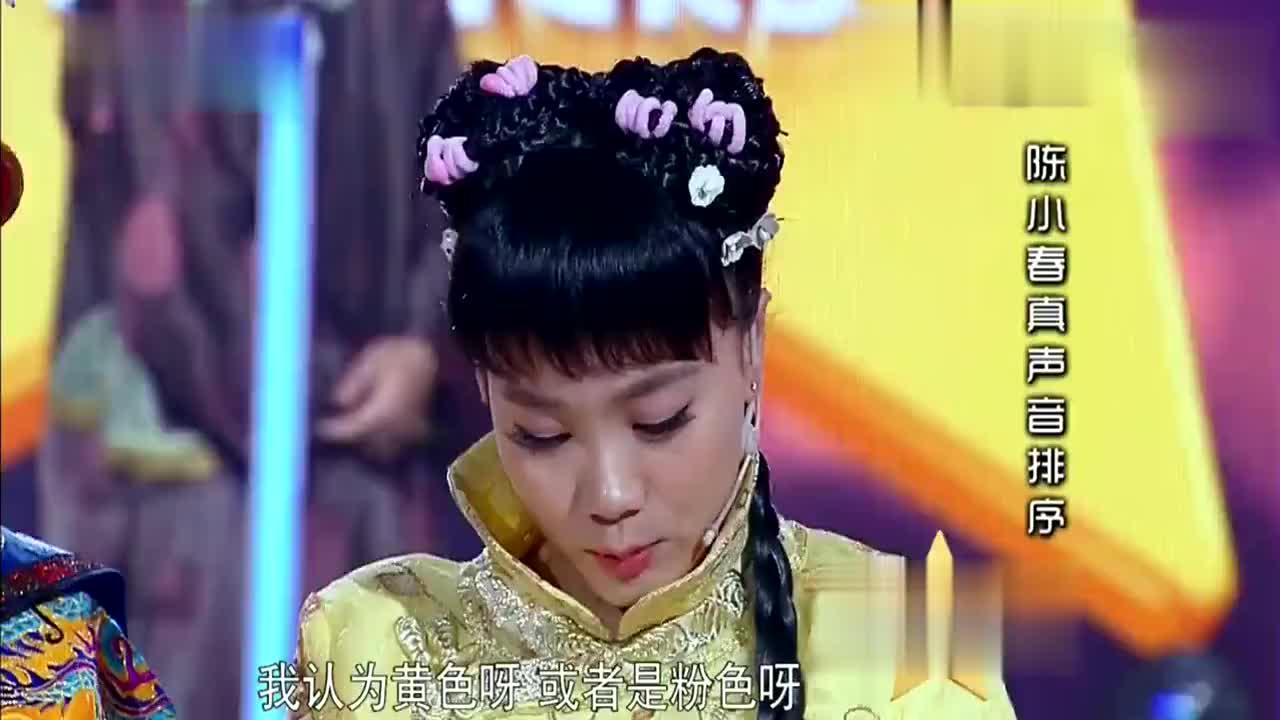 陈小春和5位模仿者合唱,评委都混乱得猜不出来了!