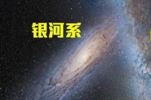 太阳和银河系,谁能活得更长?