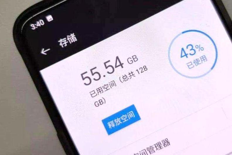 大学生买手机,存储容量多少起步?目前64GB内存还够用吗?