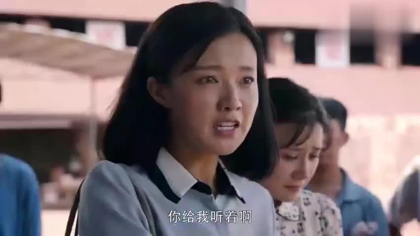 影视:麦香去看女儿,哪知看见女儿被女婿打,叫上姐妹揍到他怕