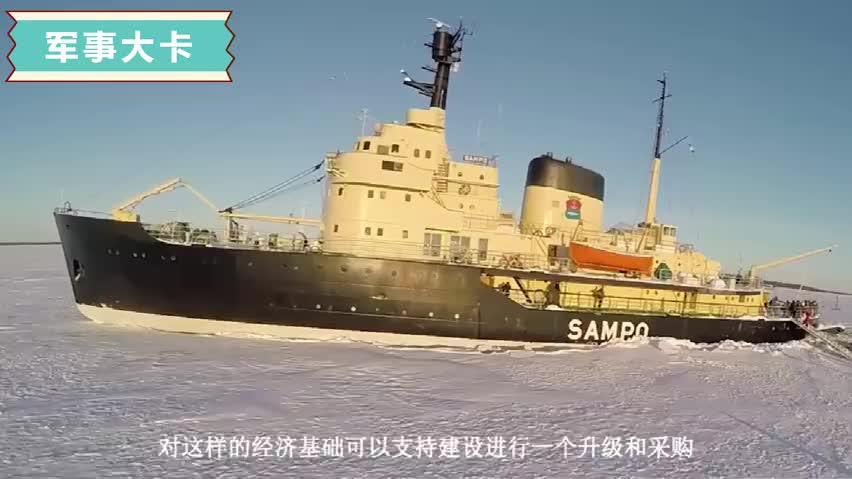 俄罗斯,核动力破冰船项目获批,预计排水量达71400吨