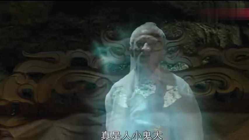 男子来到一个神秘山洞,遇到神仙残灵,男子从此走向人生巅峰