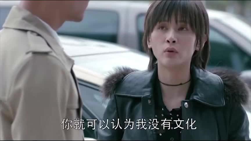 欢乐颂2:赵医生要求曲筱绡传合影到朋友圈,不传就是苟且