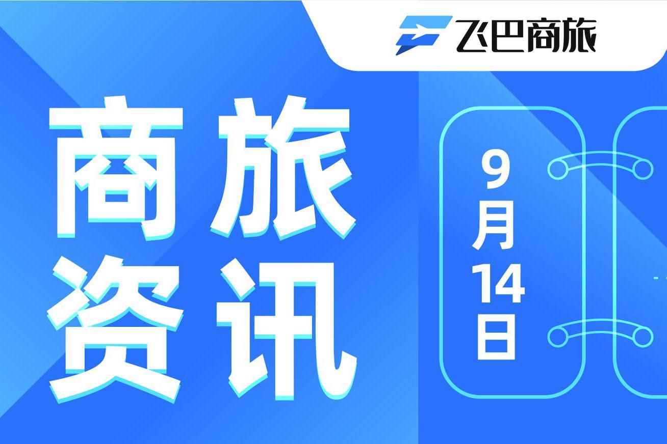 时隔7个月武汉恢复国际航线,南非开通约堡-深圳定期航班