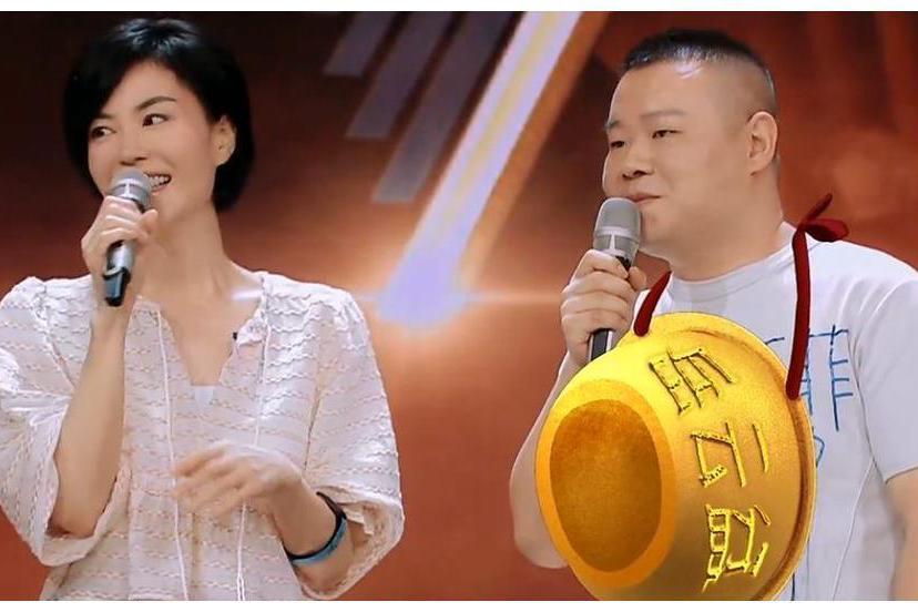 岳云鹏追星成功,却又拒绝王菲好友邀请,理由充满人生智慧