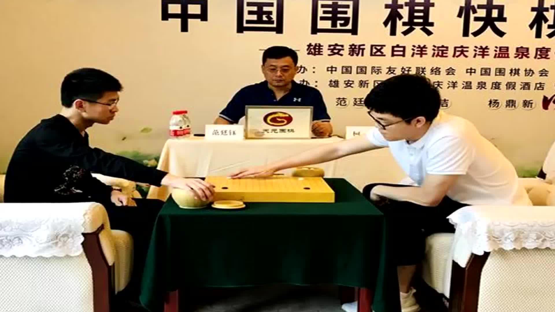 围棋大赛线下赛梦百合杯6月开打 八强首战柯洁对阵范廷钰