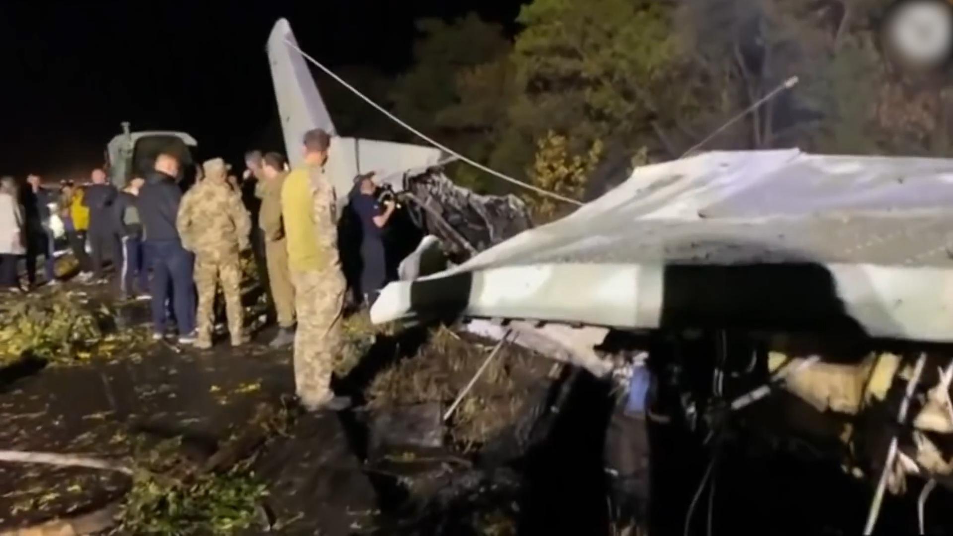 乌克兰一架军机坠毁,22名飞行学员当场死亡
