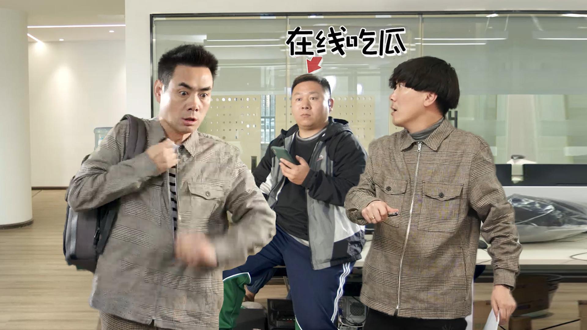 陈翔六点半:上班第一天,就非要这么尴尬吗?