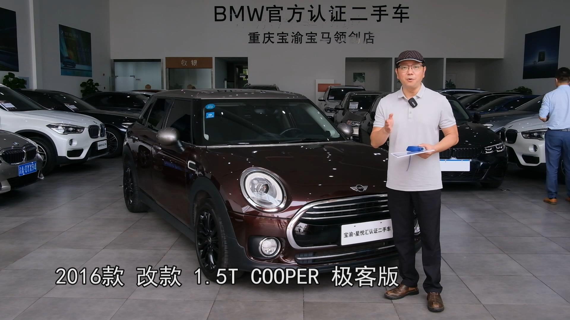 视频:五车门设计 二手Mini Clubman值得买吗?