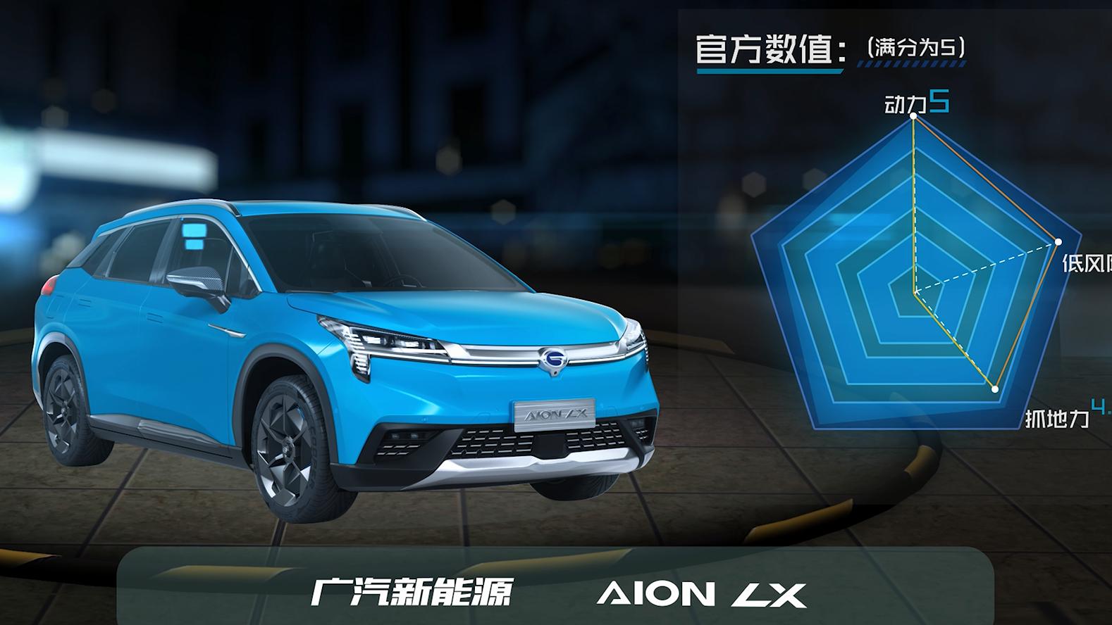 """中国最快车极速穿越城市霓虹 上演现实版""""极品飞车"""""""