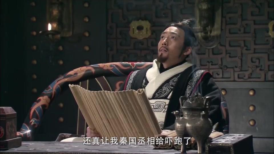 大秦帝国:嬴稷和范雎配合,竟把魏国丞相给吓得不干了,太怂了!