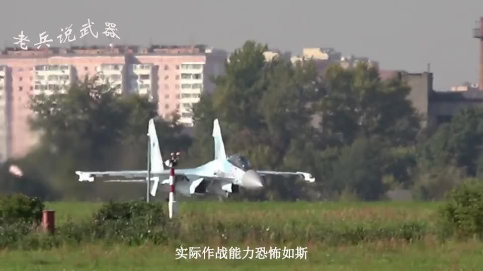 厉害!中国歼16战机性能强悍,航程超4500千米,可携带12吨弹药!