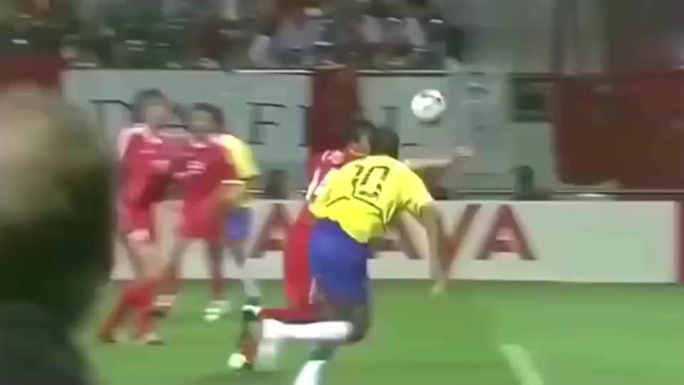 02世界杯中国VS巴西原画质视频,现在看来真是最强国足