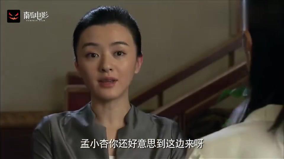 正阳门下:苏萌嘴巴真厉害,关小关都不是她对手,难怪春明总受罪