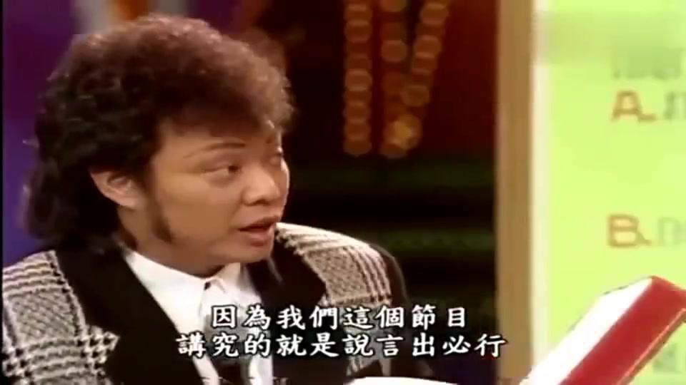 龙兄虎弟:张菲模仿女神周慧敏,一番普通话,全场爆笑,太逗了!