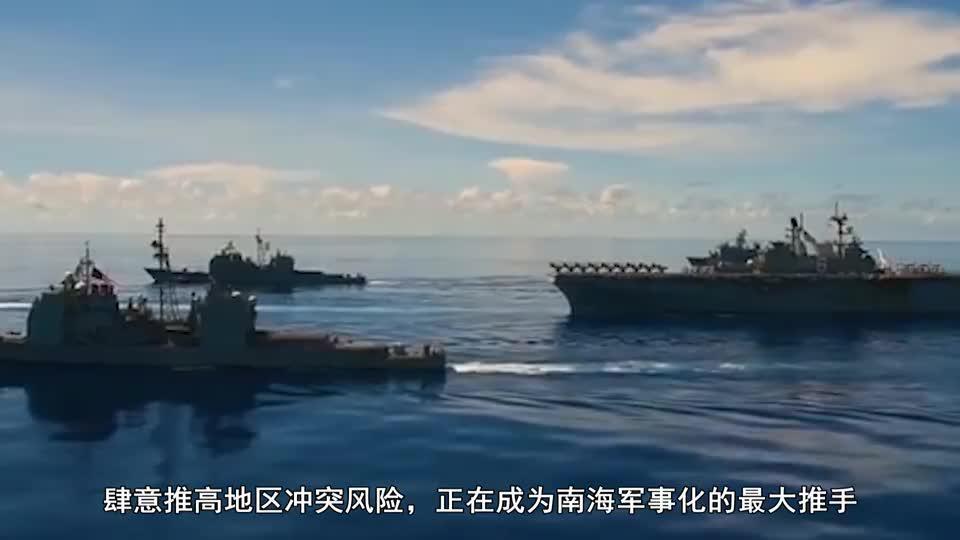 美航母出现极不寻常的动作,进入印度洋后掉头回南海,有何意图?