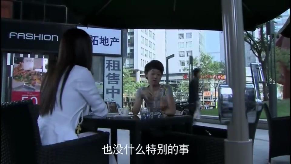 李梅决定兼职帮杨丹,张口就要预支10万,潜力股啊