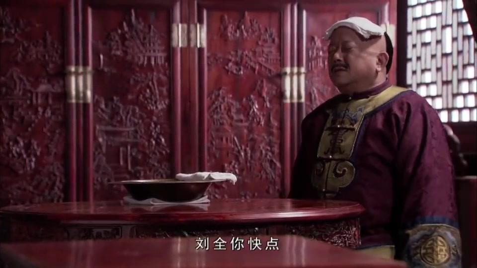 老纪在和珅家白吃白住,还在皇上面前让他下不来台,和珅都气病了
