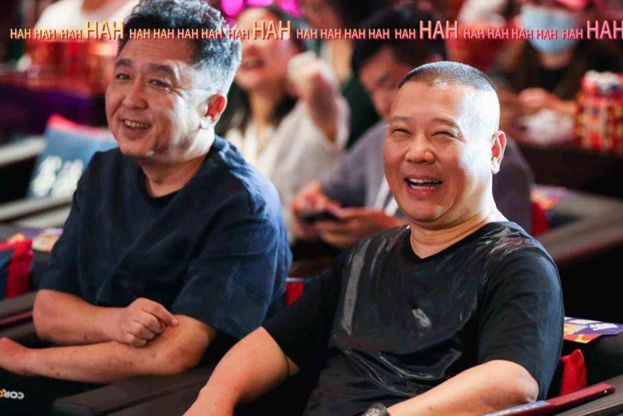 赵家班首档团综《象牙山爱逗团》将袭,会比《德云斗笑社》好看吗
