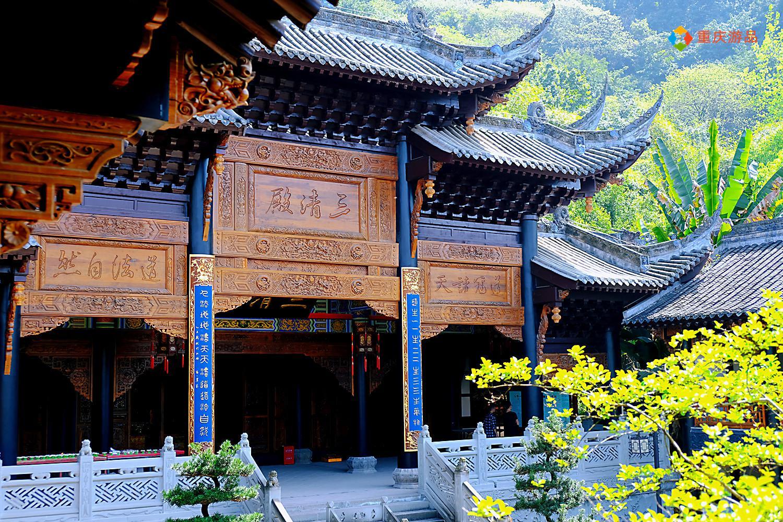 魅力渝中:从较场口迁到佛图关,重建的关岳庙能有原来的味道吗?