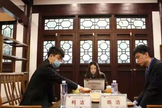 今日围棋赛事4月25日,中国西南王赛柯洁、唐韦星晋级四强