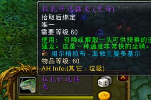 """魔兽怀旧服:TAQ隐藏""""团长"""",只做工具人,分的却比团长还多"""