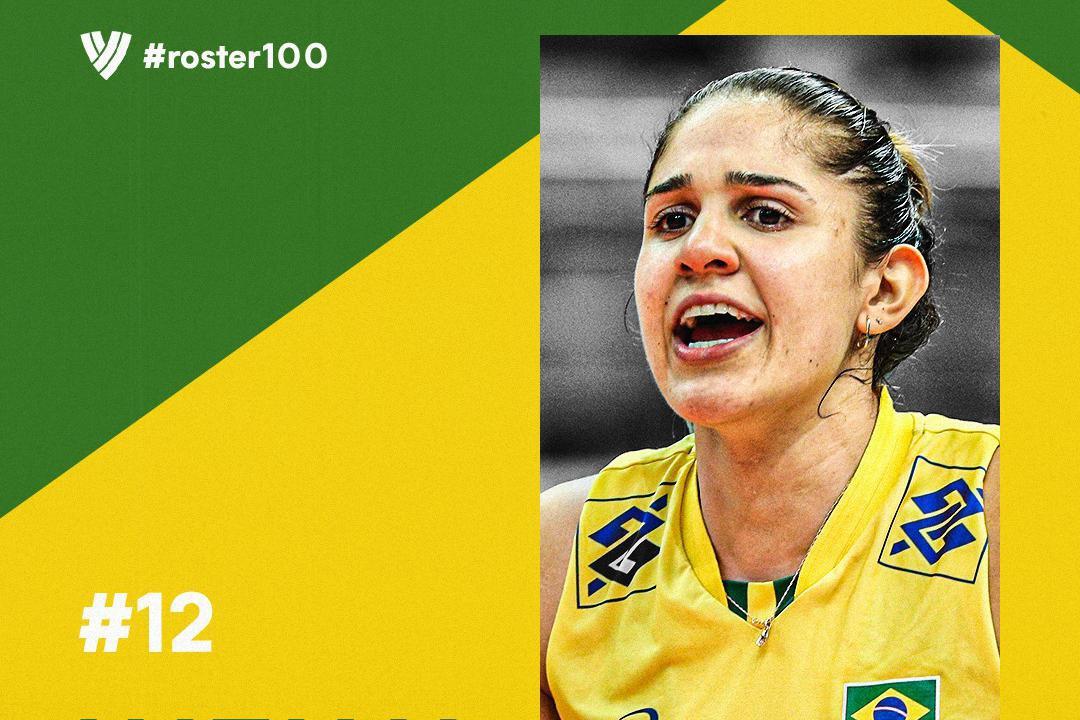 娜塔莉亚!国际排联百大榜第73位上榜球星Natalia Pereira!