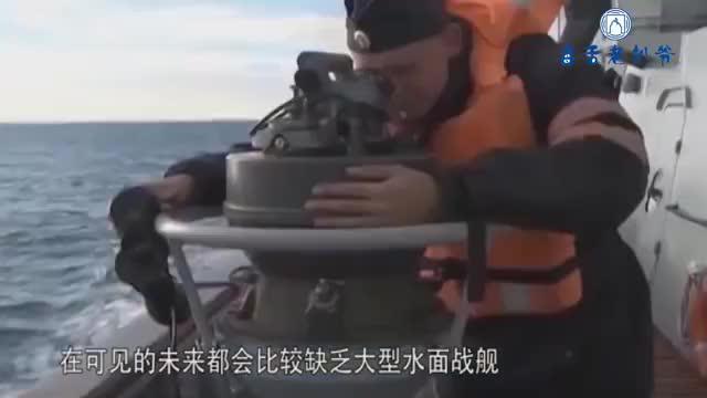 日本将争议岛屿划入版图,轰炸机果断出击,对日本海进行导弹齐射
