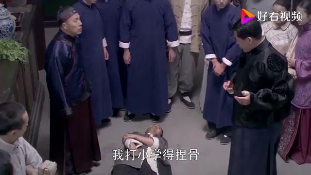 农村无赖拿芹菜当人参卖,躺地上谎称受伤,怎料七爷一招轻松应付
