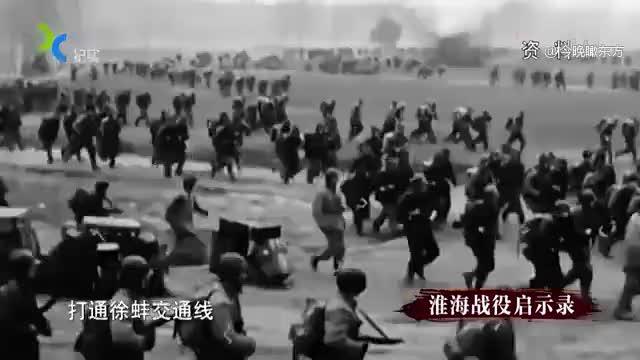 淮海战役中,老蒋的一道命令,让杜聿明顿时左右为难起来!
