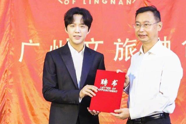 李云迪担任广州城市形象代言人,现场弹奏肖邦的《夜曲》获好评
