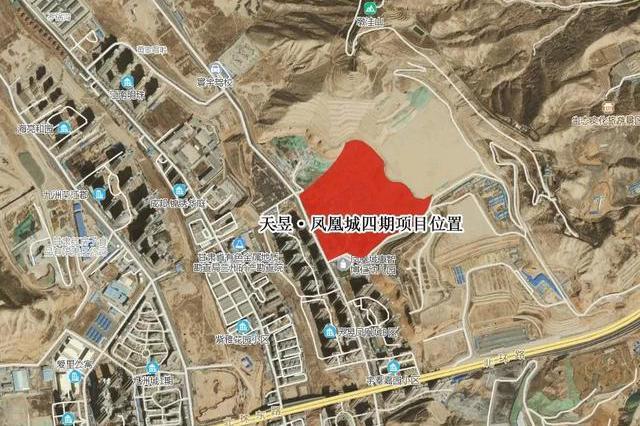 用地约154.8亩 兰州天昱·凤凰城四期项目方案调整公示