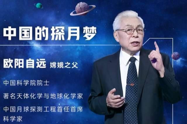 """""""嫦五""""已奔月,专家称下一步将实施两大计划,载人登月只是基础"""