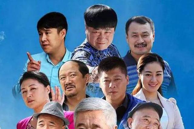 """国家一级演员""""王小蒙"""",离开《乡村爱情》后,33岁享誉世界"""