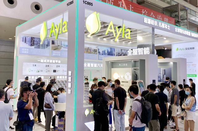 全屋智能六大系统首发,Ayla引爆2020中国电子信息展
