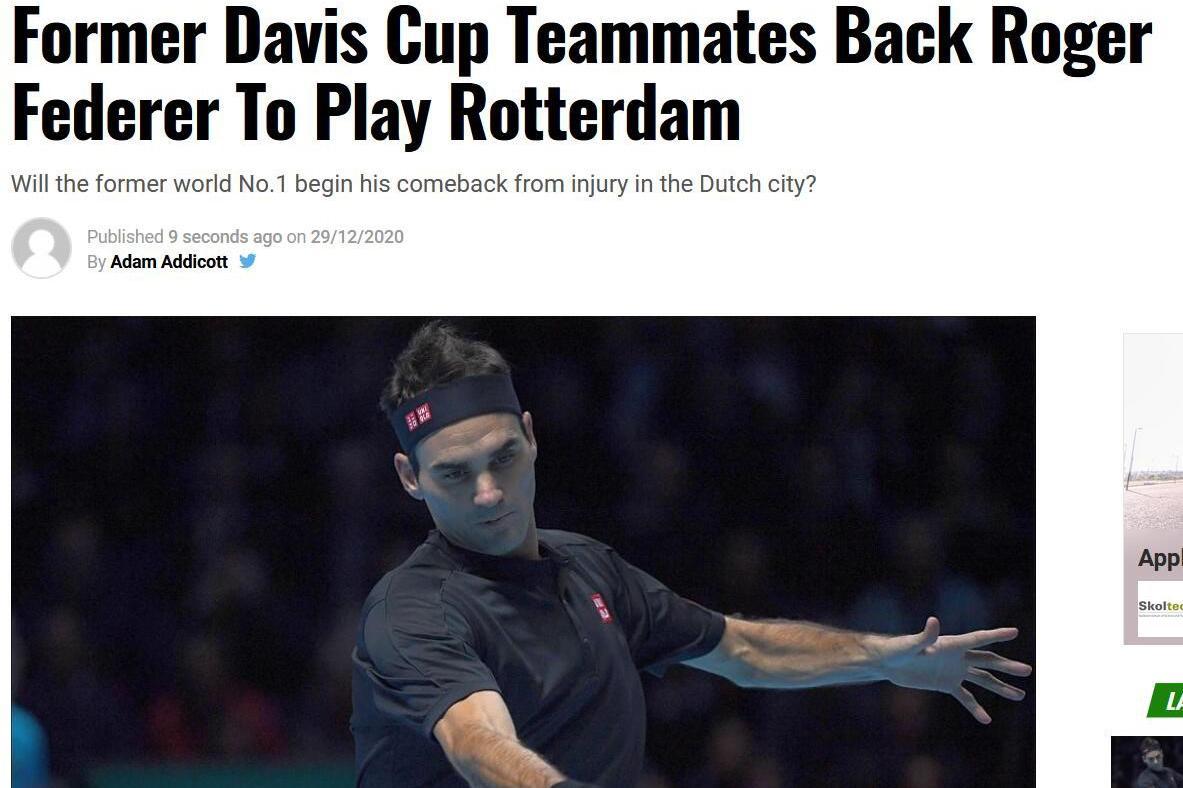 费德勒退出澳网 2位前戴维斯杯队友相信他会出战3月鹿特丹公开赛